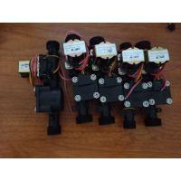 校园热水器一体电磁阀微型液体流量计 校园热水器饮水机专用流量传感器 铭鸿