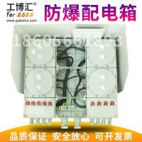 防爆配电箱 工博汇供应不锈钢防爆控制柜 变频控制柜 还是传威电气制造的好用