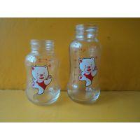玻璃奶瓶,婴儿玻璃奶瓶,150毫升玻璃奶瓶,200毫升玻璃奶瓶,280毫升婴儿玻璃奶瓶