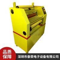 珠海手动干膜自动清洁压膜机多少价格一台 泰荣TR-730批发