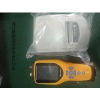 激光粉尘颗粒检测仪PGM-300 3.5寸工业彩屏 储存 打印 导出功能