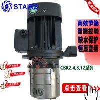 进口水泵台湾STAIRS斯特尔CBK 2-30/2不锈钢立式机床专用循环泵泵浦专供