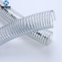 卫生食品级钢丝软管 PVC透明钢丝管 输酒软管