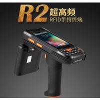 Supoin/销邦R2 工业级RFID手持终端
