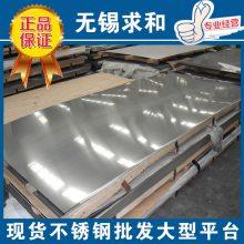 304不锈钢薄板价格-304日标不锈钢板价格表-无锡现货不锈钢厂家