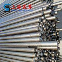 晟算金属供应1J16铁铝软磁合金棒 1J16合金软板 1J16价格