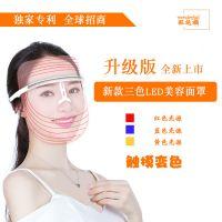 爆款led美容面罩机三色 美容仪器光子嫩肤仪 家用光谱仪彩光面罩