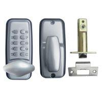 长固ST-G380防盗门锁 迷你型数字密码锁 工厂直销