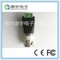 绿色端子免焊BNC公头,BNC转正负接线端子,BNC公母接线,监控