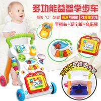 4382婴儿学步车手推车宝宝早教益智宝宝多功能助步车带音乐玩具