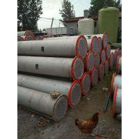 出售二手冷凝器,列管冷凝器,品种众多,规格齐全,欢迎咨询