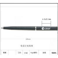 合肥哪里有广告笔批发/广告笔圆珠笔团购/中性笔定制