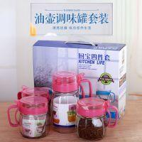厨房伴侣调味罐套装南瓜玻璃油壶控油壶家用厨房用品糖罐套装礼品