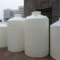 8吨PAC化工原液储存水塔 加厚防腐蚀型PE水箱 耐酸碱立式储罐