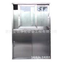 供应不锈钢器械柜 医用器械柜 不锈钢手术室医院用柜子内嵌外置式