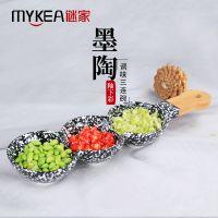 谜家/MYKEA 陶瓷连体调味碟调料碗J1704162