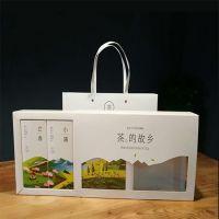 厂家定制白卡牛皮纸质化妆品面膜包装纸盒食品彩盒高档礼品盒定做