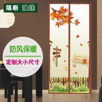 磁铁磁吸塑料PVC透明软门帘空调挡风隔断隔热防冷气磁性自吸门帘