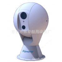高清红外光电系统高清透雾监控系统高清光电双仓系统安防监控
