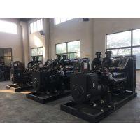 上柴400KW柴油发电机组,四保护控制,低油耗,品质高,服务好,价格优!