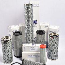 DYSL不锈钢液压油滤芯