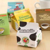 创意牛奶盒抽取便签本 小巧便携牛奶咖啡备忘录创意便签纸便利贴