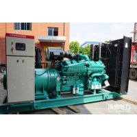 300kw柴油发电机组康明斯厂家报价现货