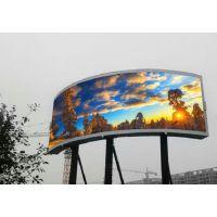高清弧形P6LED彩色显示大屏室外立柱安装需要多少费用
