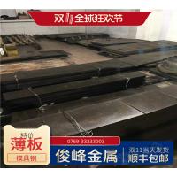 广东||60Si2Mn硅锰合金板