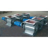 链条传动星型卸料器专业生产 耐高温