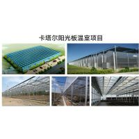 山东青州文洛型玻璃温室大棚厂家向墨西哥做外贸出口的实体加工商