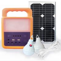 便携式太阳能照明系统,夜间摆摊野外光能充电系统便宜的太阳能灯