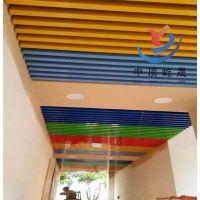 铝方通吊顶 木纹方通 广告招牌 户外门头 幕墙装饰材料