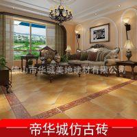 帝华城600×600仿古砖糖果釉高档地中海浅黄色瓷砖ceramic tiles