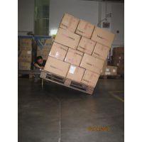 包装用防滑液厂家-清远包装用防滑液-汇兆隆