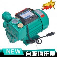 自吸泵 上海泉森 全铜750W自吸泵多少钱 家用增压泵多少钱 水井里抽水泵批发 循环水泵 加压泵