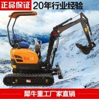 犀牛重工08微型挖掘机 宽度90公分的迷你挖掘机厂家直销价格优惠
