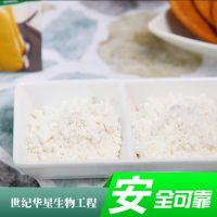 厂家供应食品级复配增稠剂果冻粉果冻烘焙专用