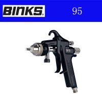 BINKS 备件 MODEL:105450 SN:11058天欧专业供应