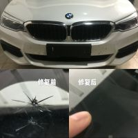 辉斯特汽车玻璃修补,宝马X5强风挡玻璃裂痕修复,宾利叶子板凹凸无损修复