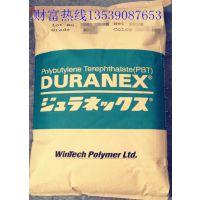315NFK供应商 PBT 日本宝理 315NFK 填料:玻璃纤维增强材料,15%填料按重量。