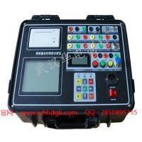 油开关的机械特性试验高压开关动特性测试仪厂家武汉华电高科