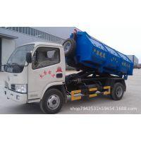 中小型勾臂式垃圾车厂家促销 订购一辆多少钱 价格优惠