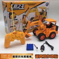 仿真挖掘机无线遥控挖土机儿童玩具电动工程车男孩模型车钩机充电