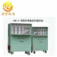 专业生产LWK-B型热处理温度控制设备