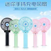 放冰块的风扇便携手持式喷水风扇迷你掌上小型电风扇创意实用可加