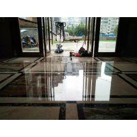 贵州省水泥地面水晶渗硅批发 凯里市地面强化剂 钢化剂批发