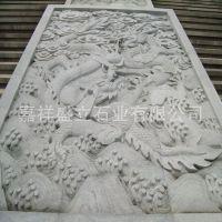 厂家供应古建宫殿寺院石材浮雕御道  大型地面雕刻九龙御路