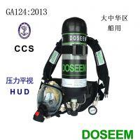 道雄CCS空气呼吸器RHZK6.8