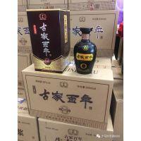 代理安徽厂家白酒需要多少钱?政策支持古家浓香型